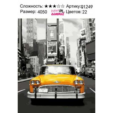 Такси в Нью Йорке картина по номерам 40х50