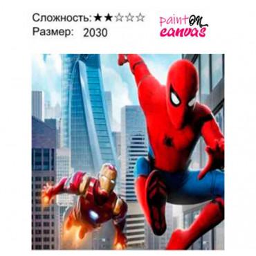 Железный человек и Человек-паук картина по номерам 20х30