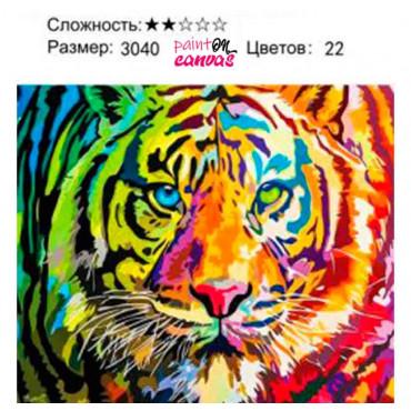 Яркий тигр картина по номерам 30х40