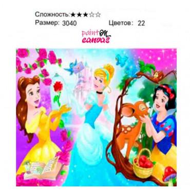 Принцессы картина по номерам 30х40