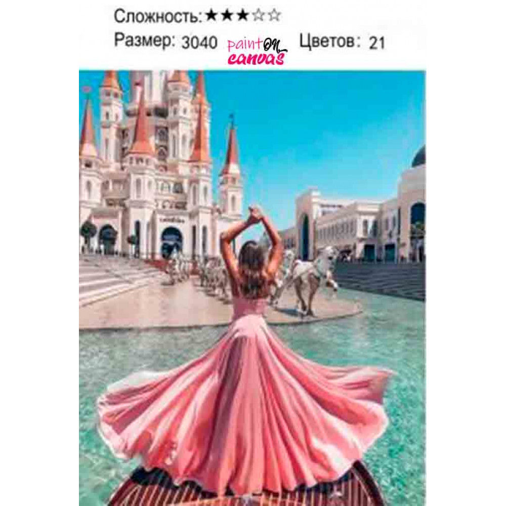 Девушка в платье 30х40 раскраска по номерам