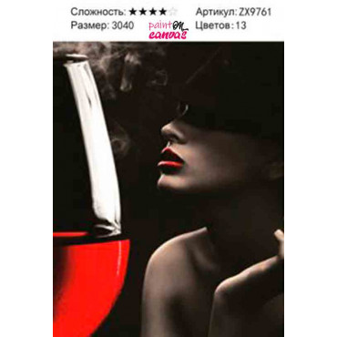 Бокал вина и дым сигарет алмазная мозаика 30х40