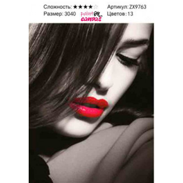 Девушка с красными губами алмазная мозаика 30х40