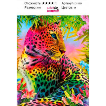 Цветной гепард алмазная мозаика 30х40