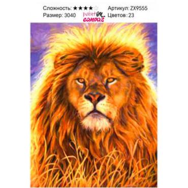 Золотой лев алмазная мозаика 30х40