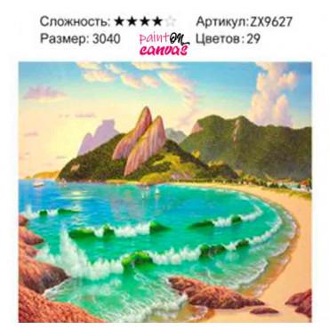 Волны, горы, пляж алмазная мозаика 30х40