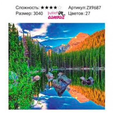 Озеро в прекрасный солнечный день алмазная мозаика 30х40