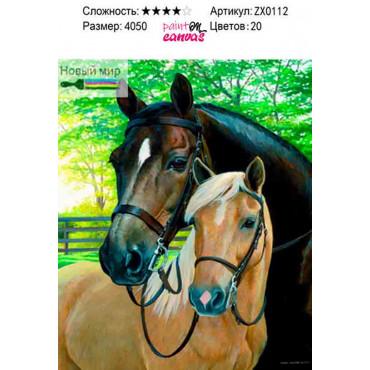 Племенные лошади алмазная мозаика 40х50