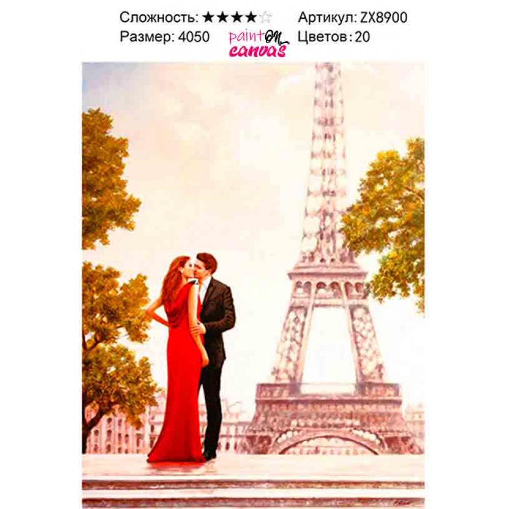 Свадьба в Париже 40х50 алмазная мозаика