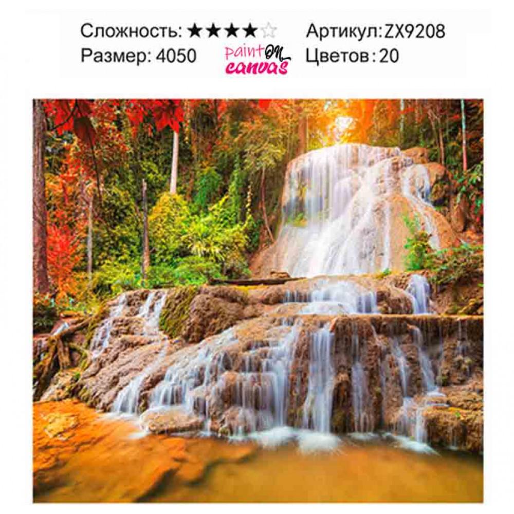 Водопад 40х50 алмазная мозаика