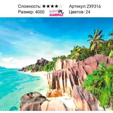 Карибские острова алмазная мозаика 40х50