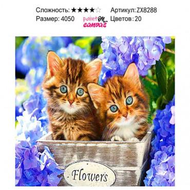 Котята и сиреневые цветы алмазная мозаика 40х50