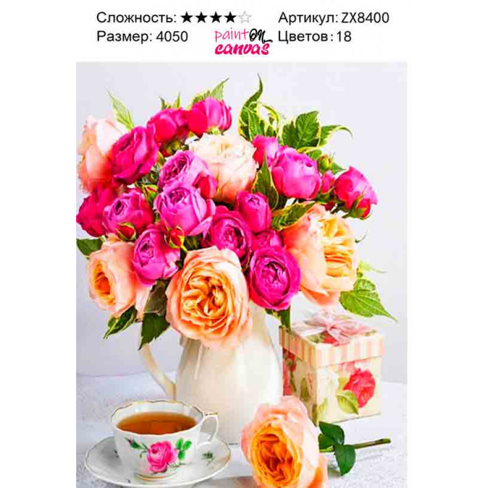 Букет из разных роз 40х50 алмазная вышивка