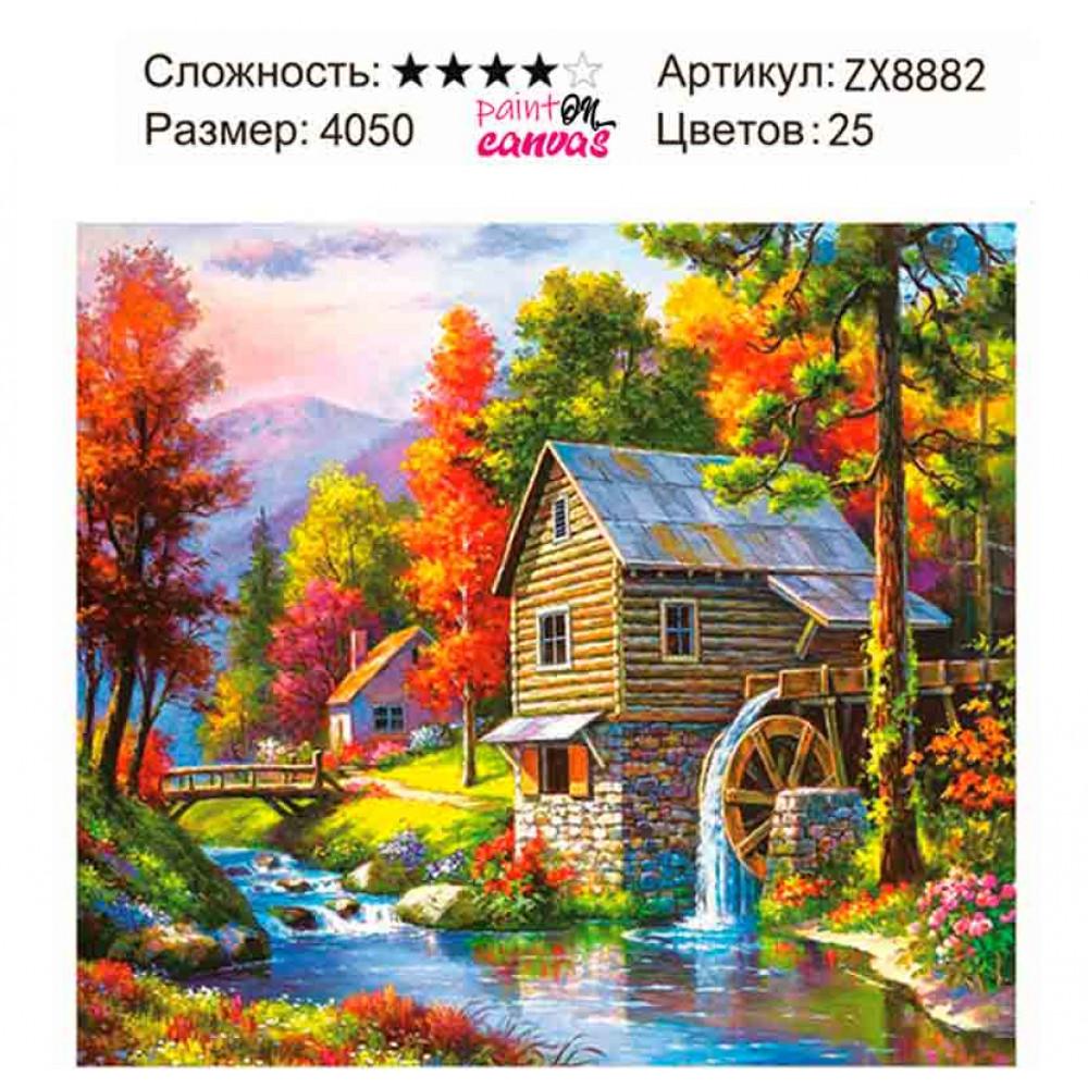 Дом в деревне 40х50 алмазная мозаика