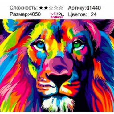 Король зверей, лев картина по номерам 40х50