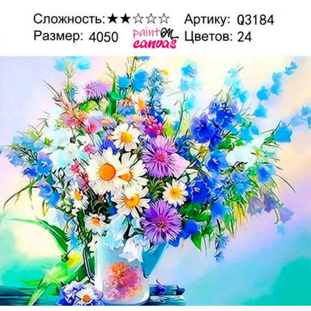 Букет цветов в синих тоннах 40х50 раскраска