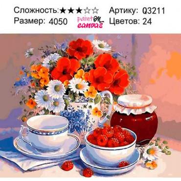 Малина, варенье и цветы картина по номерам 40х50