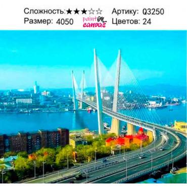 Мост Владивостока картина по номерам 40х50