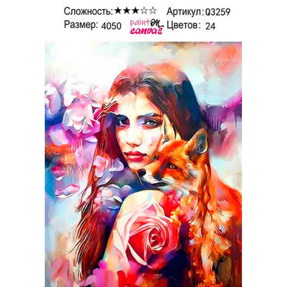 Абстракция девушки и лисы 40х50 раскраска