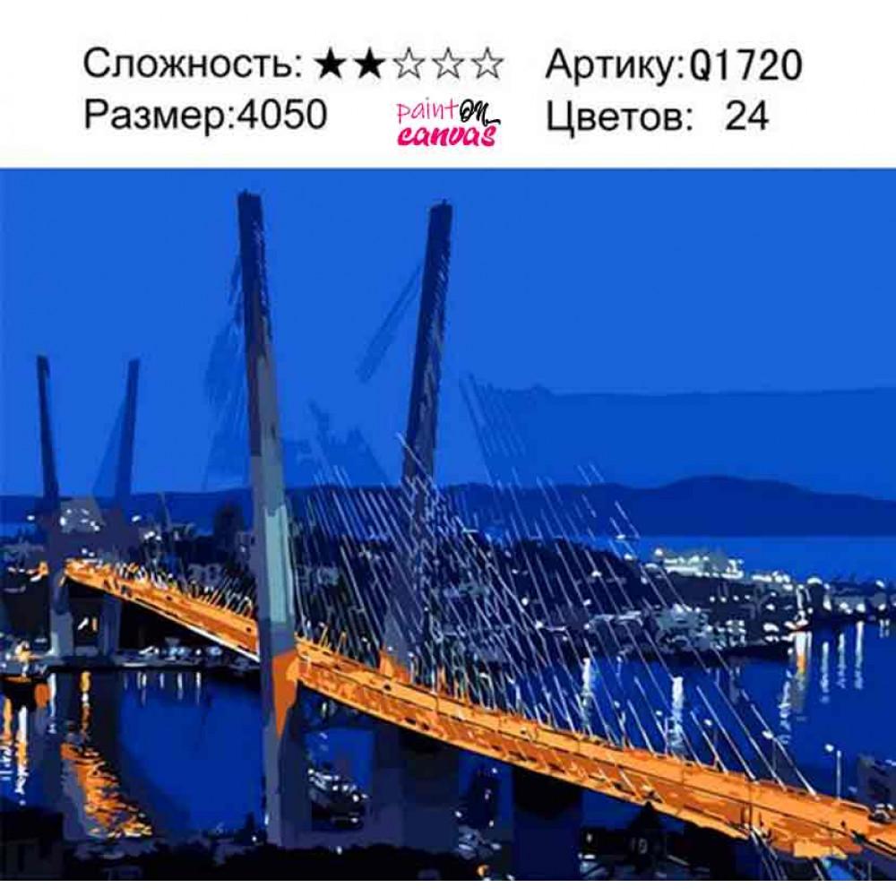 Золотой мост 40х50  раскраска по номерам