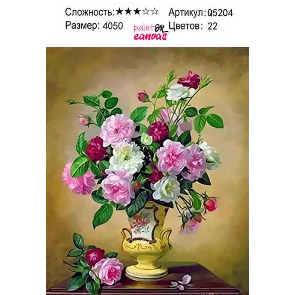 Классический натюрморт 40х50 раскраска