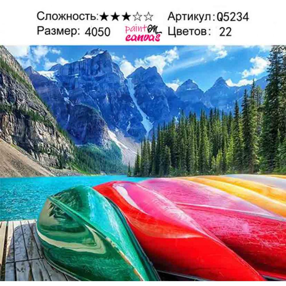 Лодки и горный пейзаж 40х50 раскраска по номерам