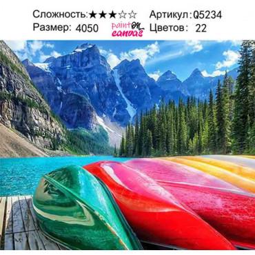 Лодки и горный пейзаж картина по номерам 40х50
