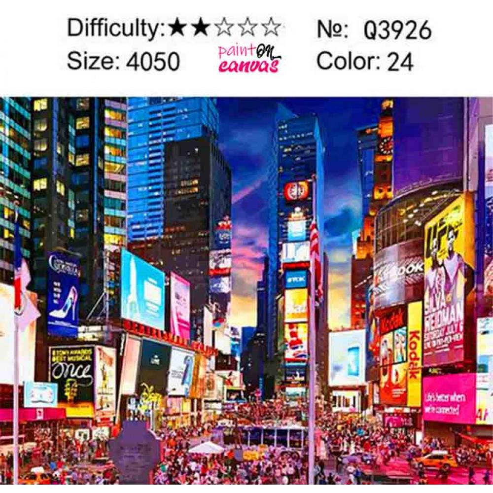 Центр Нью Йорка 40х50 раскраска