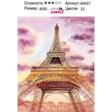 Розовый Париж картина по номерам 40х50
