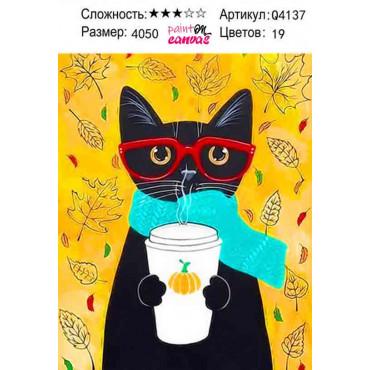 Кошка с кофе картина по номерам 40х50