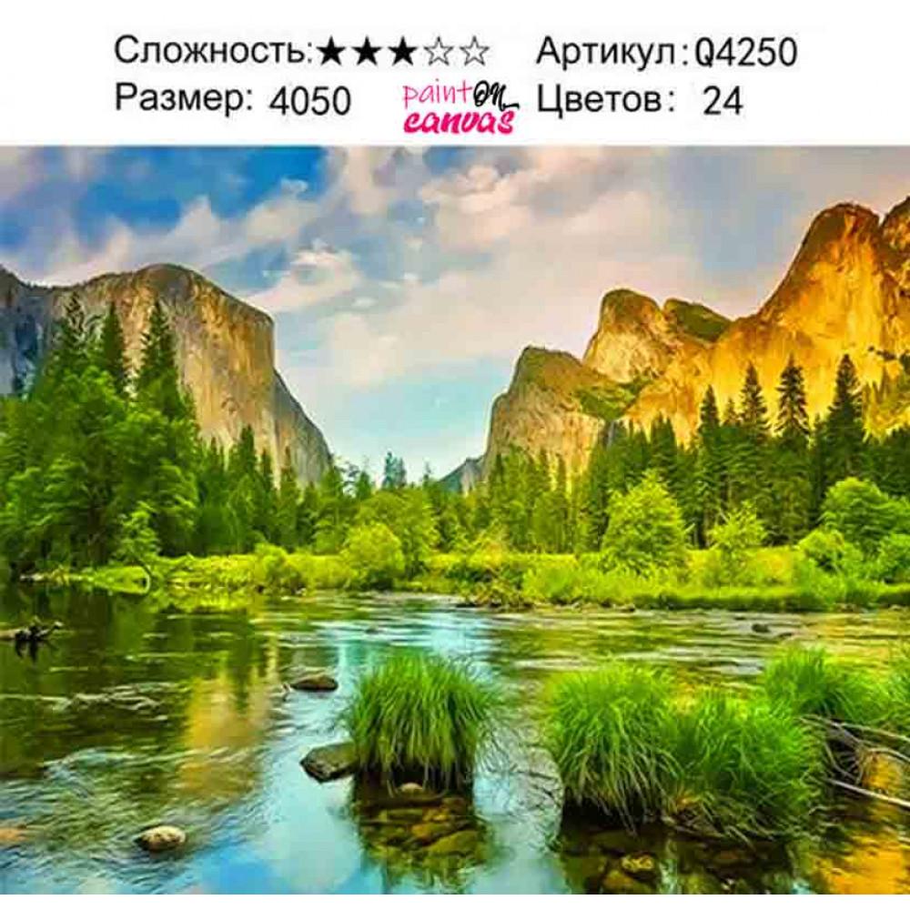 Живописные горы 40х50 раскраска