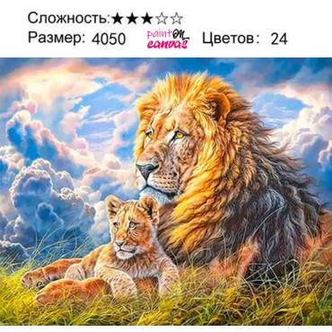 Король лев с сыном картина по номерам 40х50