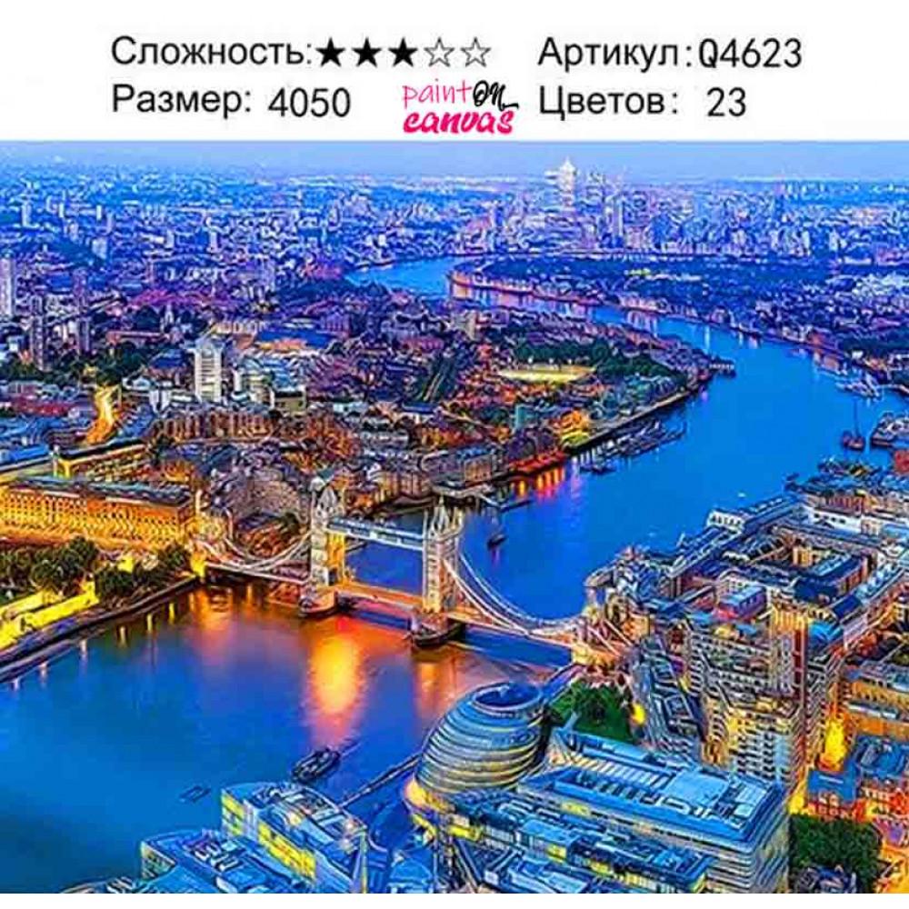 Ночной Лондон вид сверху 40х50 раскраска