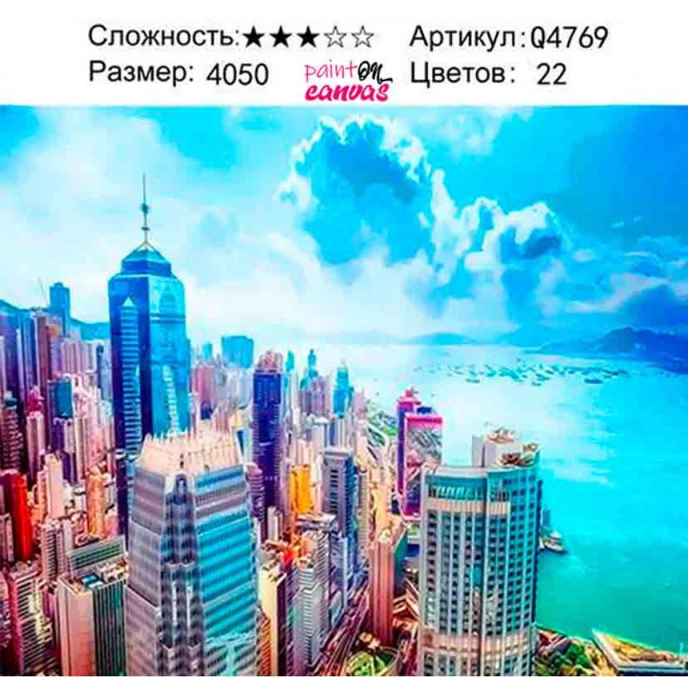 Небоскребы Китая 40х50 раскраска по номерам