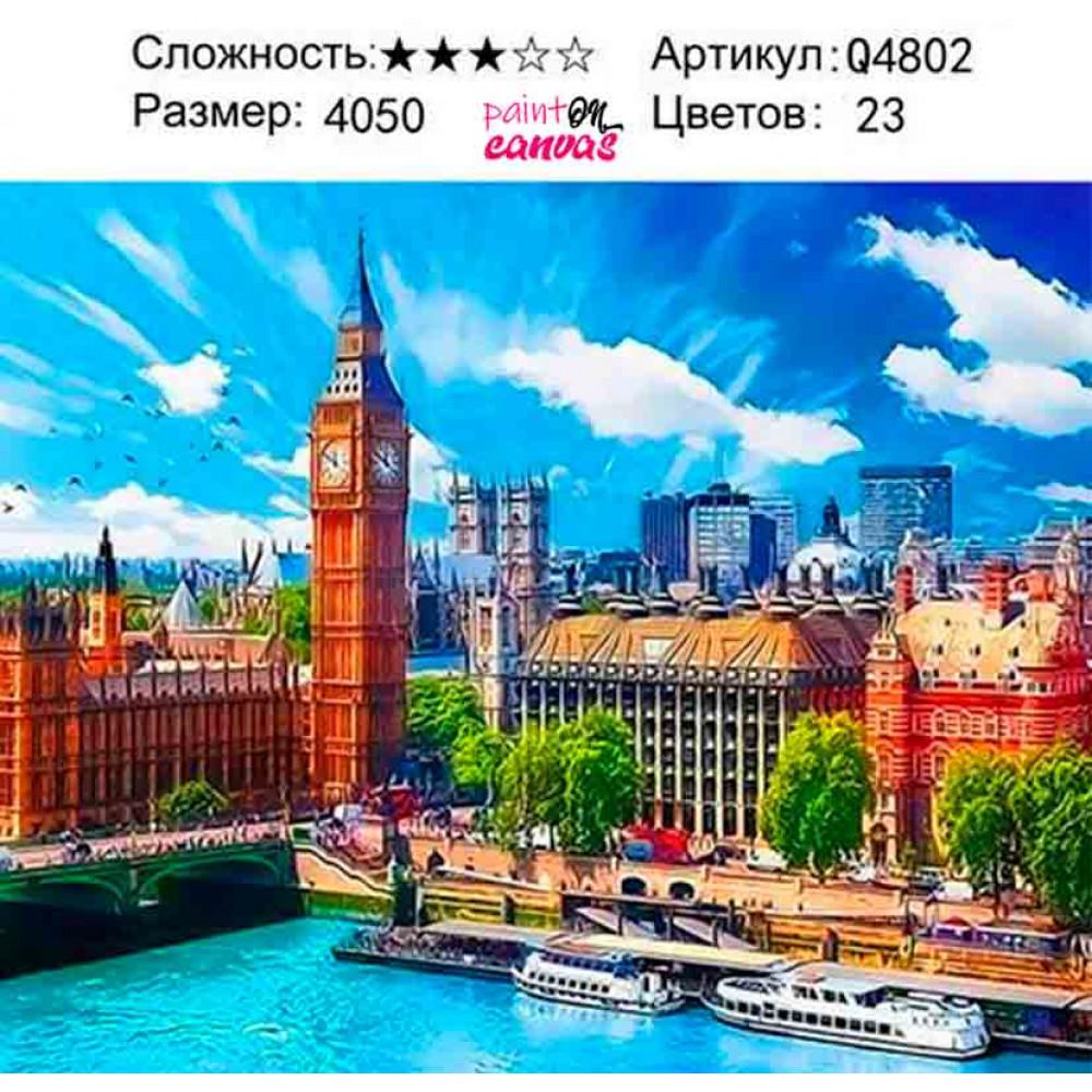 Вестминстерский дворец 40х50 раскраска по номерам