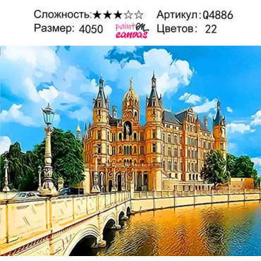 Шверинский замок картина по номерам 40х50