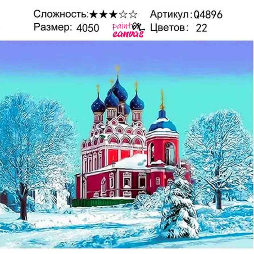 Тихвинский храм зимой 40х50 раскраска по номерам