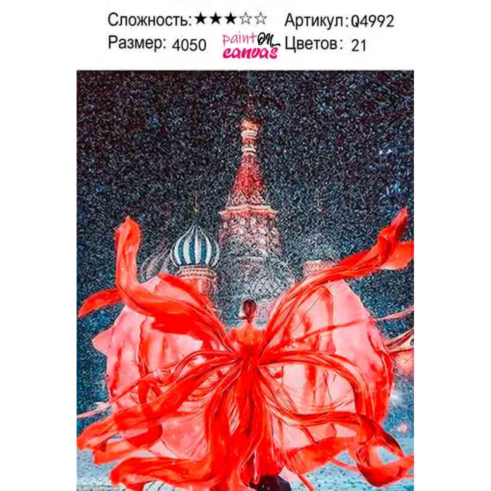 Девушка на Красной Площади 40х50 раскраска