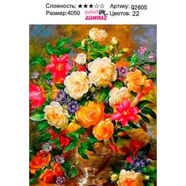 Пышный букет цветов из роз картина по номерам 40х50