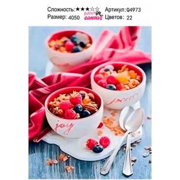 Завтрак с ягодами картина по номерам 40х50