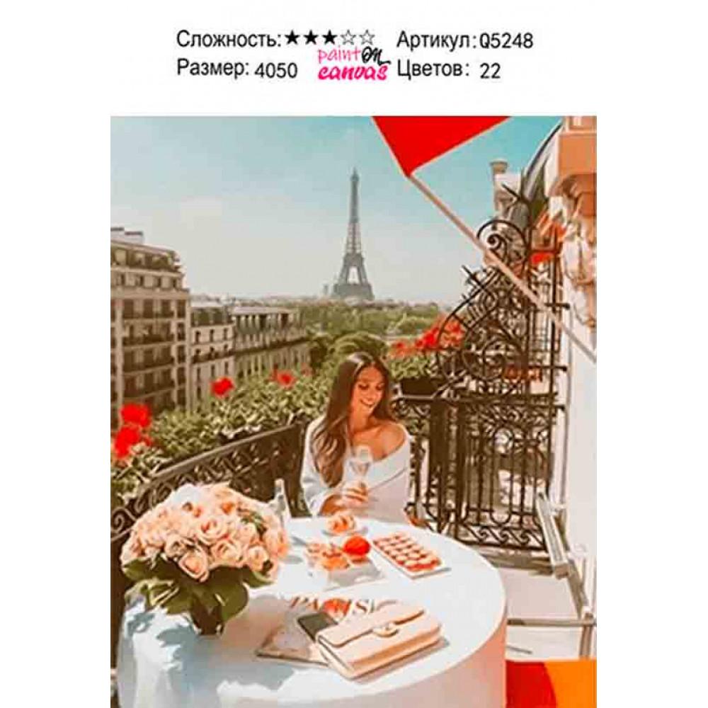 Девушка в Париже 40х50 раскраска по номерам