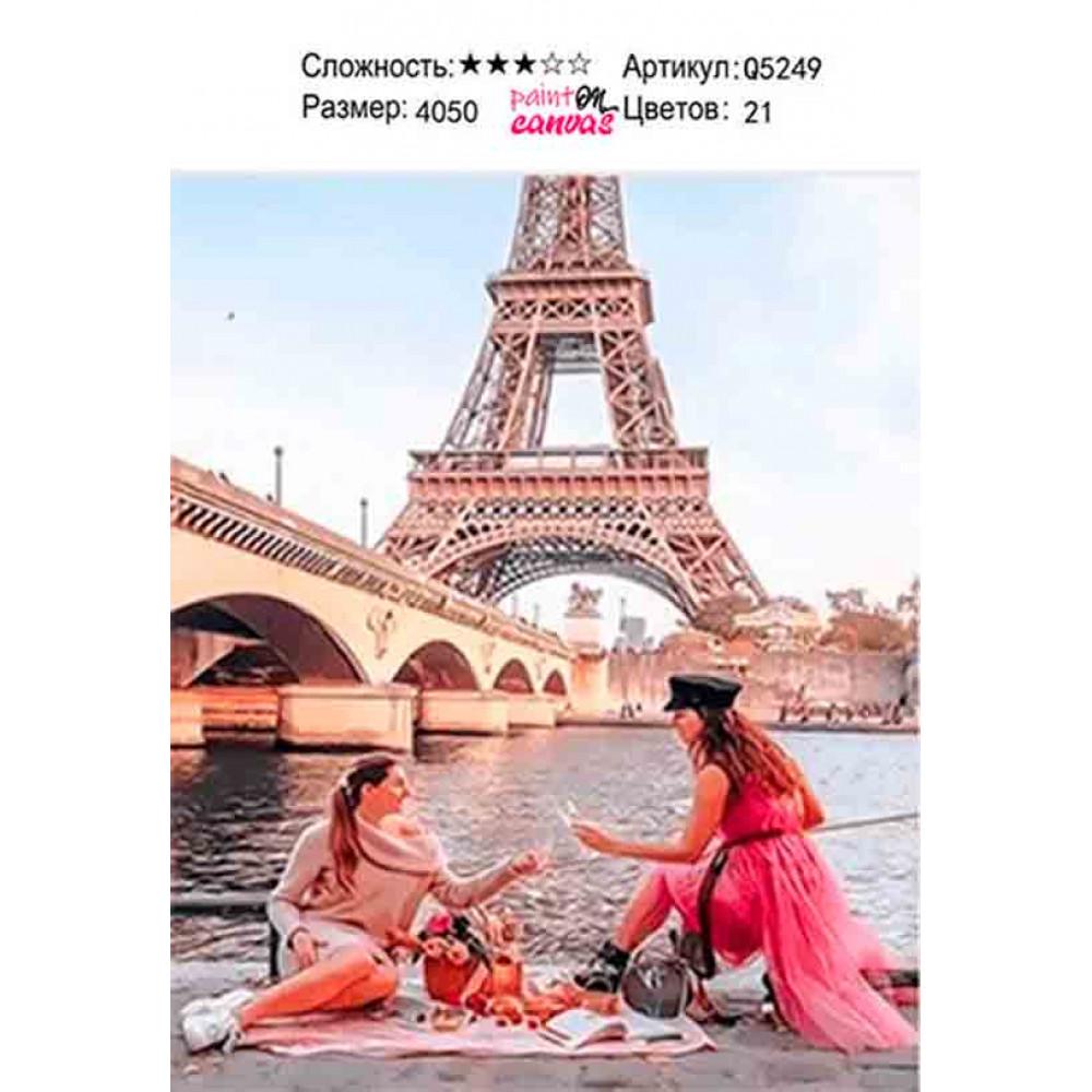 Пикник девушек в Париже 40х50 раскраска