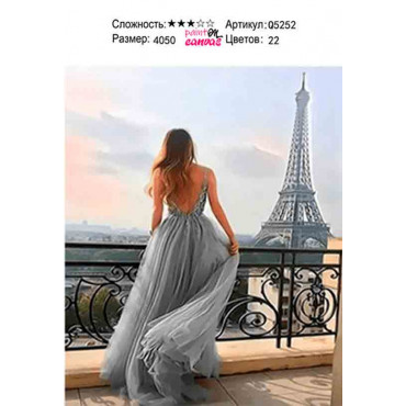 Роскошь в Париже картина по номерам 40х50
