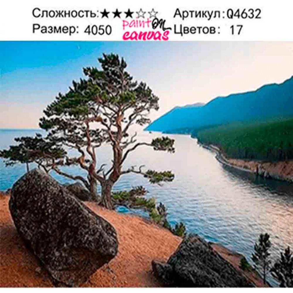 Крым 40х50 картина на холсте