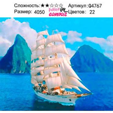Белые паруса картина по номерам 40х50