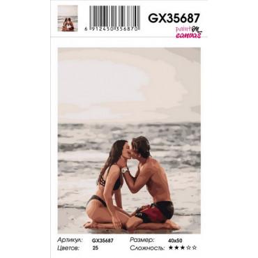 Влюбленные на море картина по номерам 40х50