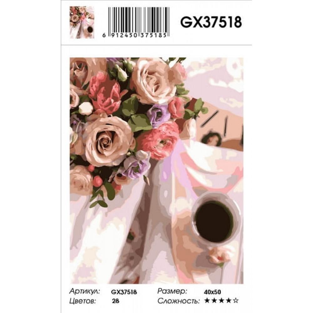 Свадебный букет картина по номерам 40х50