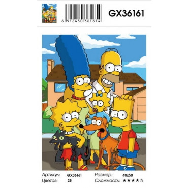 Симпсоны картина по номерам 40х50