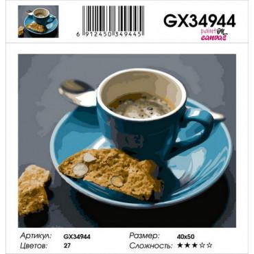 Кофе и пирожное картина по номерам 40х50