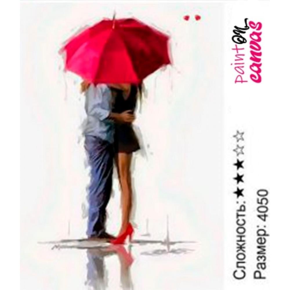 Влюбленная пара под зонтом 40х50 раскраска